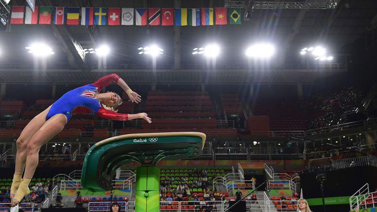 Мария ПАСЕКА. Фото AFP