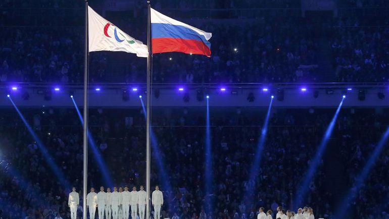 Россия отстранена от Паралимпиады. Но может на нее попасть через суд. Фото REUTERS