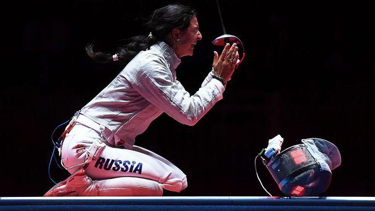 Яна ЕГОРЯН - олимпийская чемпионка. Фото AFP