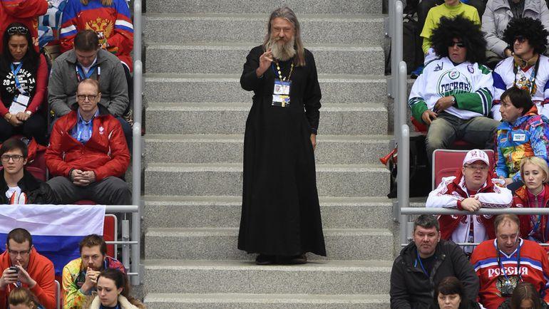"Отец ВАДИМ на Олимпиаде в Сочи. Фото Федор УСПЕНСКИЙ, ""СЭ"""