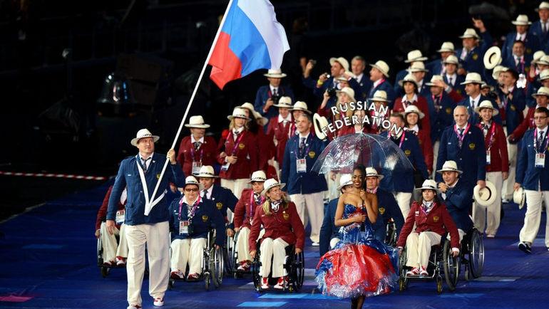 В Рио не пустили сильнейшую паралимпийскую сборную последних лет.