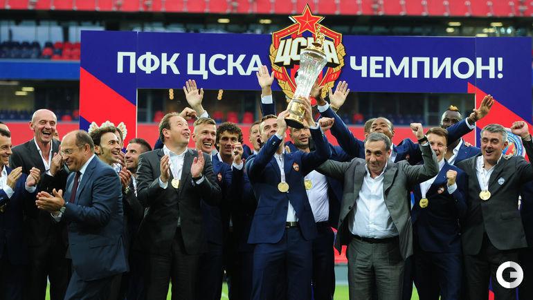 ПФК ЦСКА вручили золотые медали чемпиона Российской Федерации сезона