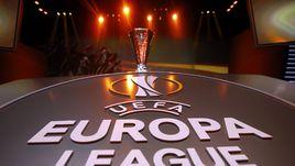Жеребьевка Лиги Европы для