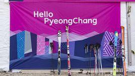 Борьба за попадание в олимпийский Пхенчхан уже началась.