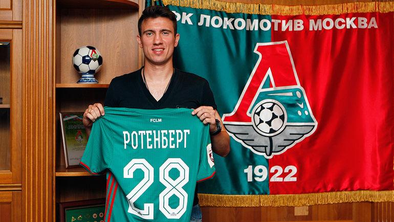«Арсенал»— «Локомотивом»— 0:0 после первого тайма