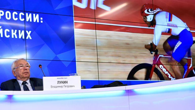 Россия проведет свои соревнования во время Паралимпиады-2016. Фото AFP