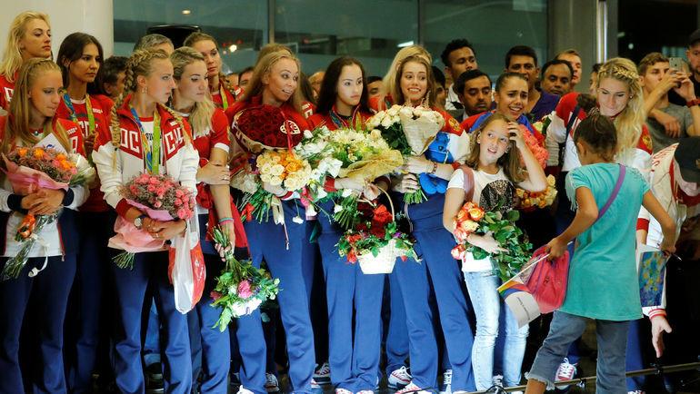 Российские олимпийцы вернулись на родину героями. Фото REUTERS