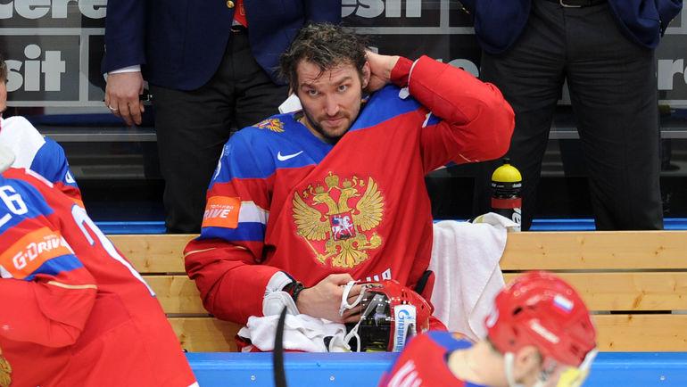 """Александр ОВЕЧКИН. Фото Алексей ИВАНОВ, """"СЭ"""""""