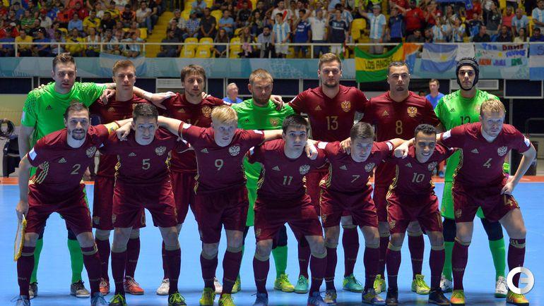 Суббота. Кали. Россия - Аргентина - 4:5. Сборная России. Фото AFP