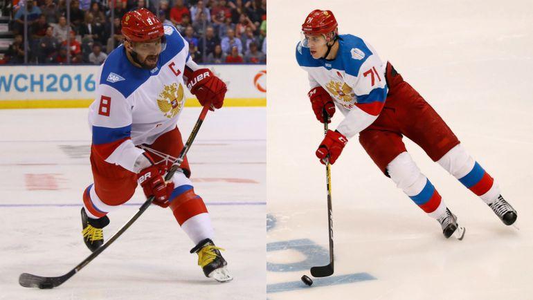 Александр ОВЕЧКИН и Евгений МАЛКИН на Кубке мира-2016. Фото AFP