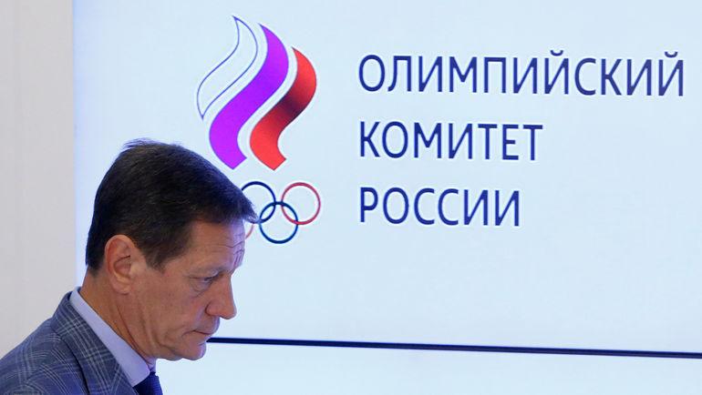 Россия потеряет местов МОК? Фото REUTERS