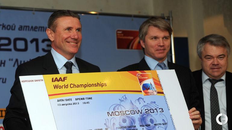 Павел КОЛОБКОВ (в центре) и Сергей БУБКА (слева) презентуют билет чемпионата мира по легкой атлетике-2013. Фото Татьяна ДОРОГУТИНА