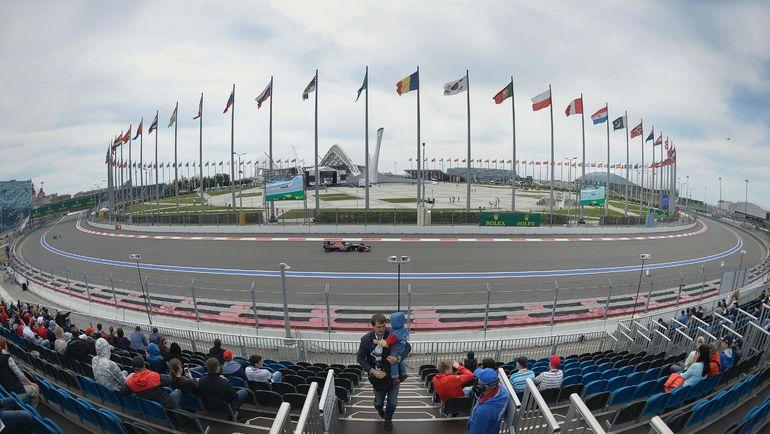 """""""Гран-при России"""" в 2016 году: вид на медальную площадь. Фото AFP"""