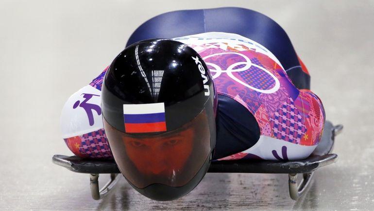 Александр ТРЕТЬЯКОВ на олимпийской трассе Сочи. Фото REUTERS