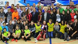 Газзаев и Романцев на финале