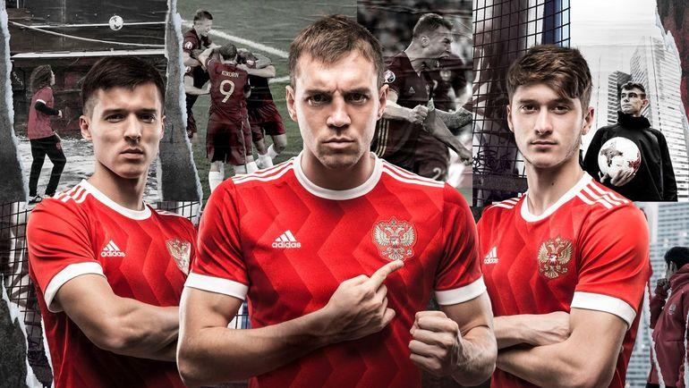 Чемпионат Мира По Футболу 2017 Прогноз Сборной России