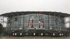 """""""Ахмат Арена""""."""