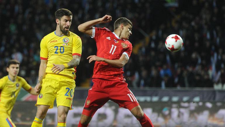 Россия обыграла Румынию в Грозном (Видео)