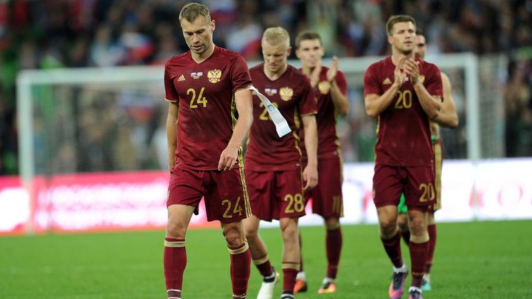 футбол сегодняшнюю сделать игру алжир ставку на россия