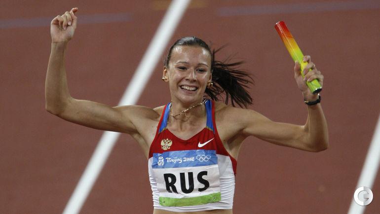 Юлия ЧЕРМОШАНСКАЯ, легкая атлетика (4х100 м). Место - 1-е (Пекин-2008). Препарат - станозолол, туринабол. Фото Александр ВИЛЬФ
