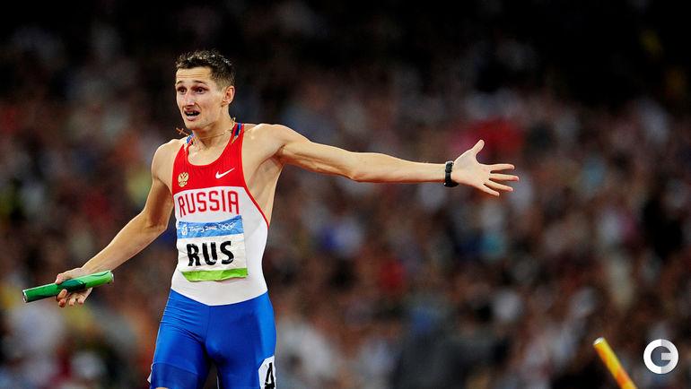 Денис АЛЕКСЕЕВ, легкая атлетика (4х400 м). Место - 3-е (Пекин-2008). Препарат - туринабол. Фото REUTERS