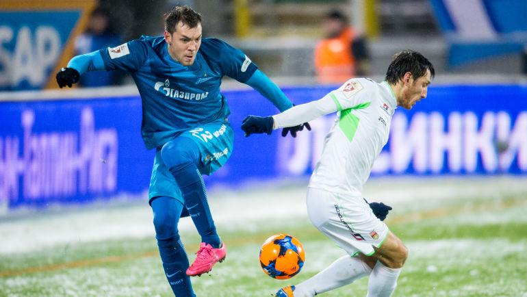 «Зенит» вырвал победу напоследних минутах матча против «Уфы»
