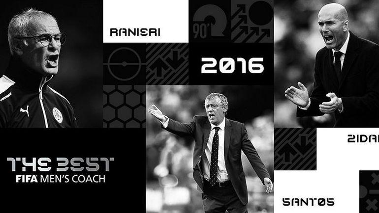 ФИФА озвучила тройку претендентов налучшего тренера года