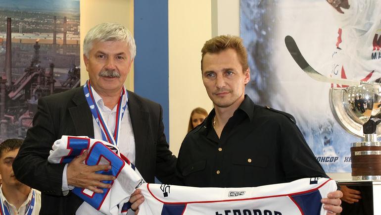 Геннадий ВЕЛИЧКИН и Сергей ФЕДОРОВ. Фото photo.khl.ru