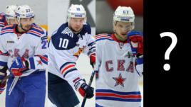 Семь звезд, которых не будет на Кубке Первого канала