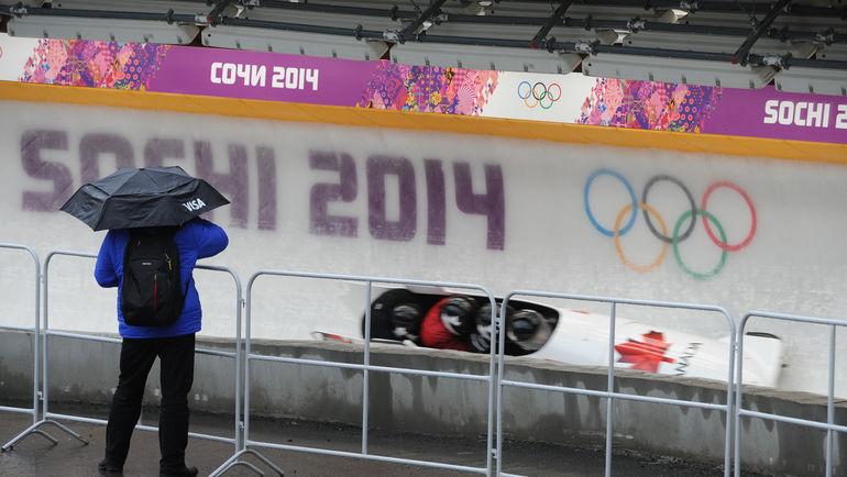 "Сочи - без ЧМ-2017, но с ЧМ-2018? Фото Федор УСПЕНСКИЙ, ""СЭ"""