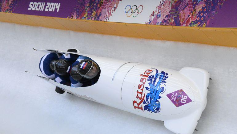 Санно-бобслейная трасса Сочи не примет чемпионат мира в 2017 году. Фото AFP