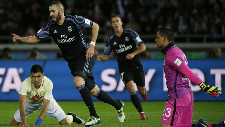 «Реал» пробился вфинал Клубного чемпионата мира