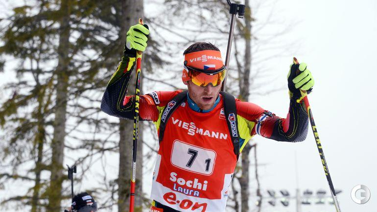 Михал ШЛЕЗИНГР (Чехия, биатлон). Фото AFP