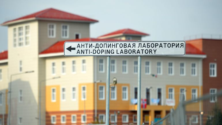 Сочинская антидопинговая лаборатория. Фото AFP