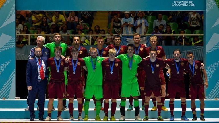 Октябрь 2016 года. Сборная России на Кубке мира в Колумбии. Фото AFP