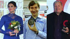 Исинбаева, Карякин и еще 5 героев уходящего года