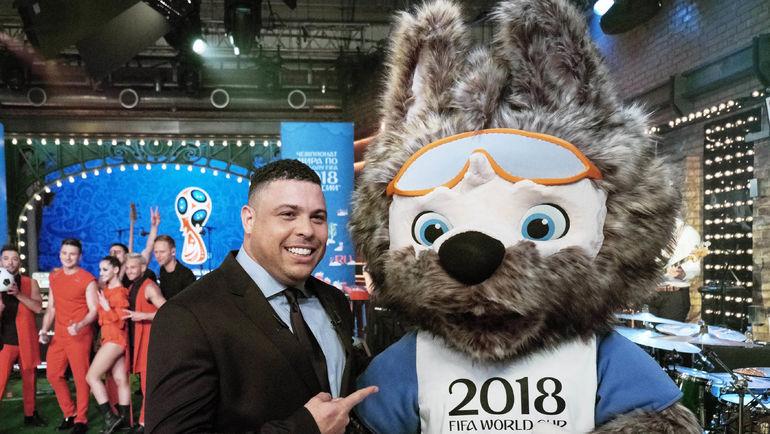 Забивака (справа) - талисман чемпионата мира-2018. Фото ФИФА