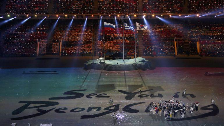 Пхенчхан пригласил всех в гости в Сочи-2014. А поедет ли на эти Игры российская сборная? Фото REUTERS
