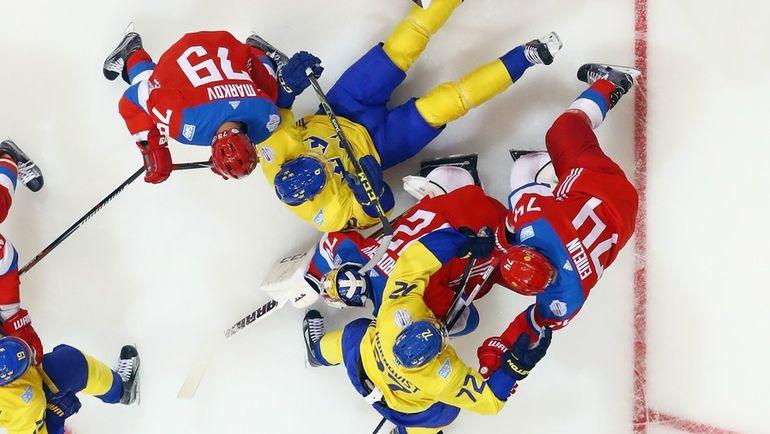 18 сентября 2016 года. Торонто. Швеция - Россия - 2:1. Взрослая сборная Швеции едва не отдала России выигранный матч на Кубке мира. Фото AFP