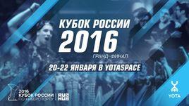 Призовой фонд Кубка России по киберспорту составит около 4 миллионов рублей
