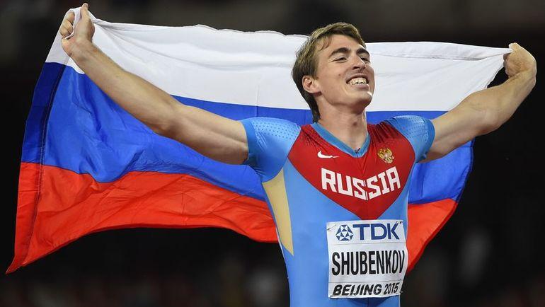 Сергей ШУБЕНКОВ. Фото REUTERS