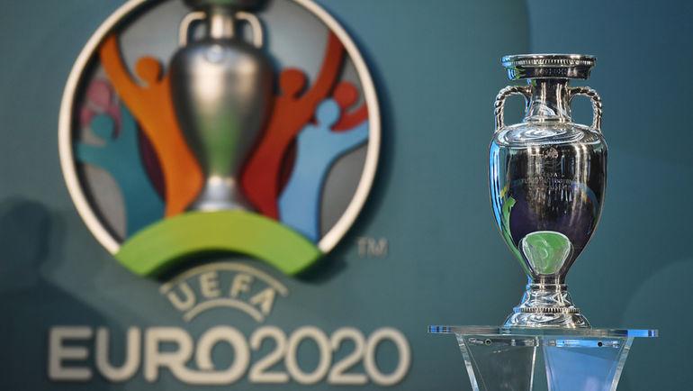 Euro-2020 примут 13 городов. Фото AFP