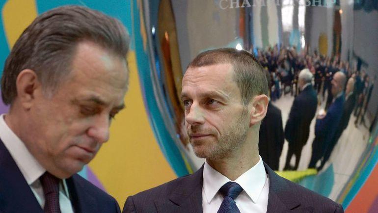 Президент РФС Виталий МУТКО (слева) и президент УЕФА Александер ЧЕФЕРИН. Фото AFP