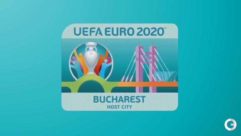 Бухарест.