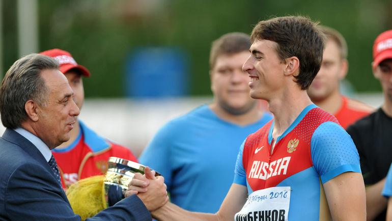 """Виталий МУТКО (слева) и Сергей ШУБЕНКОВ. Фото Алексей ИВАНОВ, """"СЭ"""""""