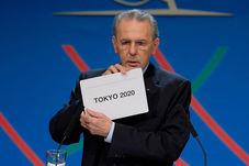 Олимпиада-2020 пройдет в Токио