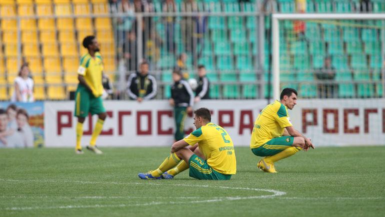 """Игроки """"Кубани"""" после поражения. Фото Виталий ТИМКИВ"""