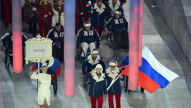 Выступит ли сборная России на Играх-2018? Фото AFP