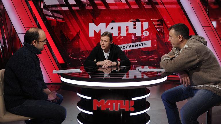 Александр КРУЖКОВ, Валерий КАРПИН и Юрий ГОЛЫШАК