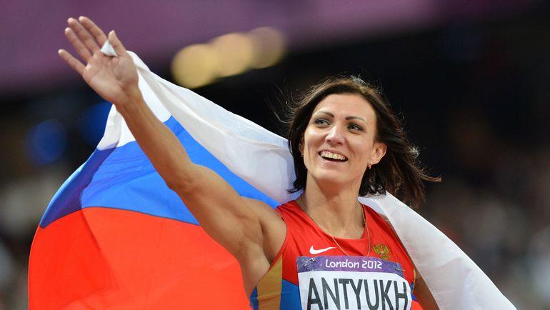 Наталья АНТЮХ. Фото AFP